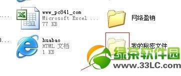 cec9a8fc80d597ef0212a49cad0c99b1.png