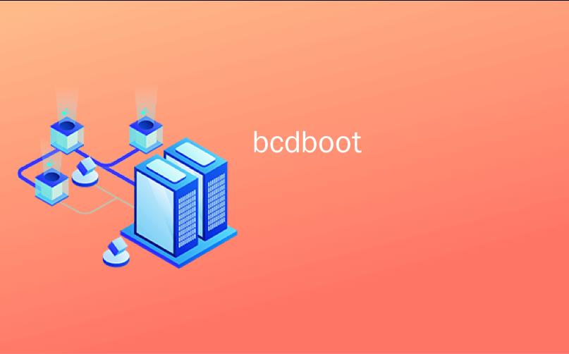 bcdboot