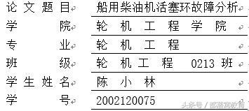 cefb05794df75fb749b72b78a3b53304.png
