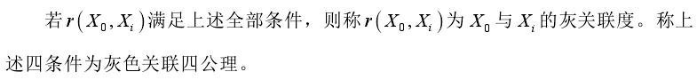 cf12e04076cda76666b823ec6f153bc4.png