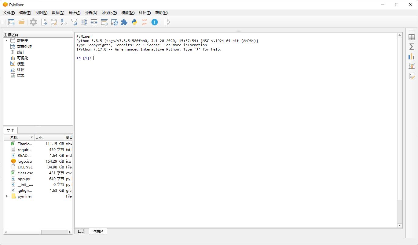 做开源界的MATLAB,这个项目需要更多热爱开源的你加入