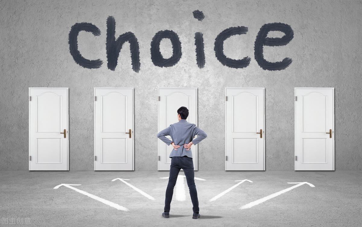 求职时,怎样判断一家公司是否靠谱?