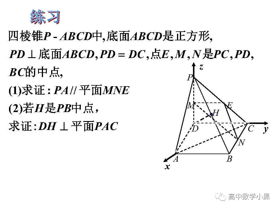 d1100ebf52a222dd6f657c656bcde8fc.png