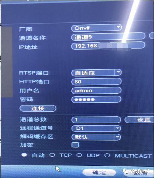 d1c32dc82bf121c68c5936cefac4fdf2.png