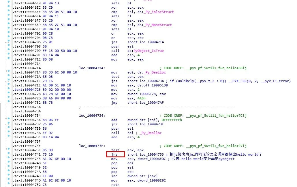 python编译后的pyd爆破插图(15)