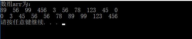 d2c4b1b9368990bfbfedd7f61443ad5e.png