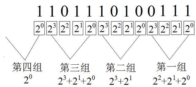 d2f0839b54327dc70d51403c71b69c03.png