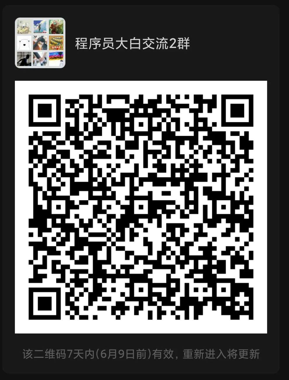 d3590c903e690053f48443a5969f43d0.png