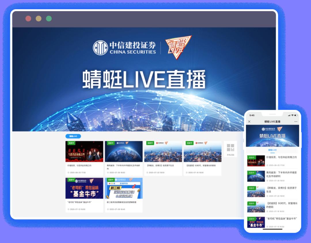 5分钟免费创建视频门户,学校、机构、企业都能用!