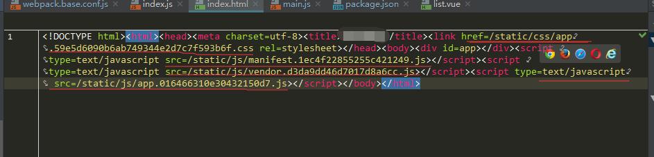 (index.html 文件目录)