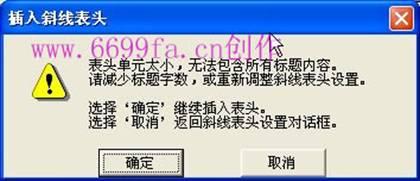 d42cff4759f499bb2614371f3fd0a3b4.png