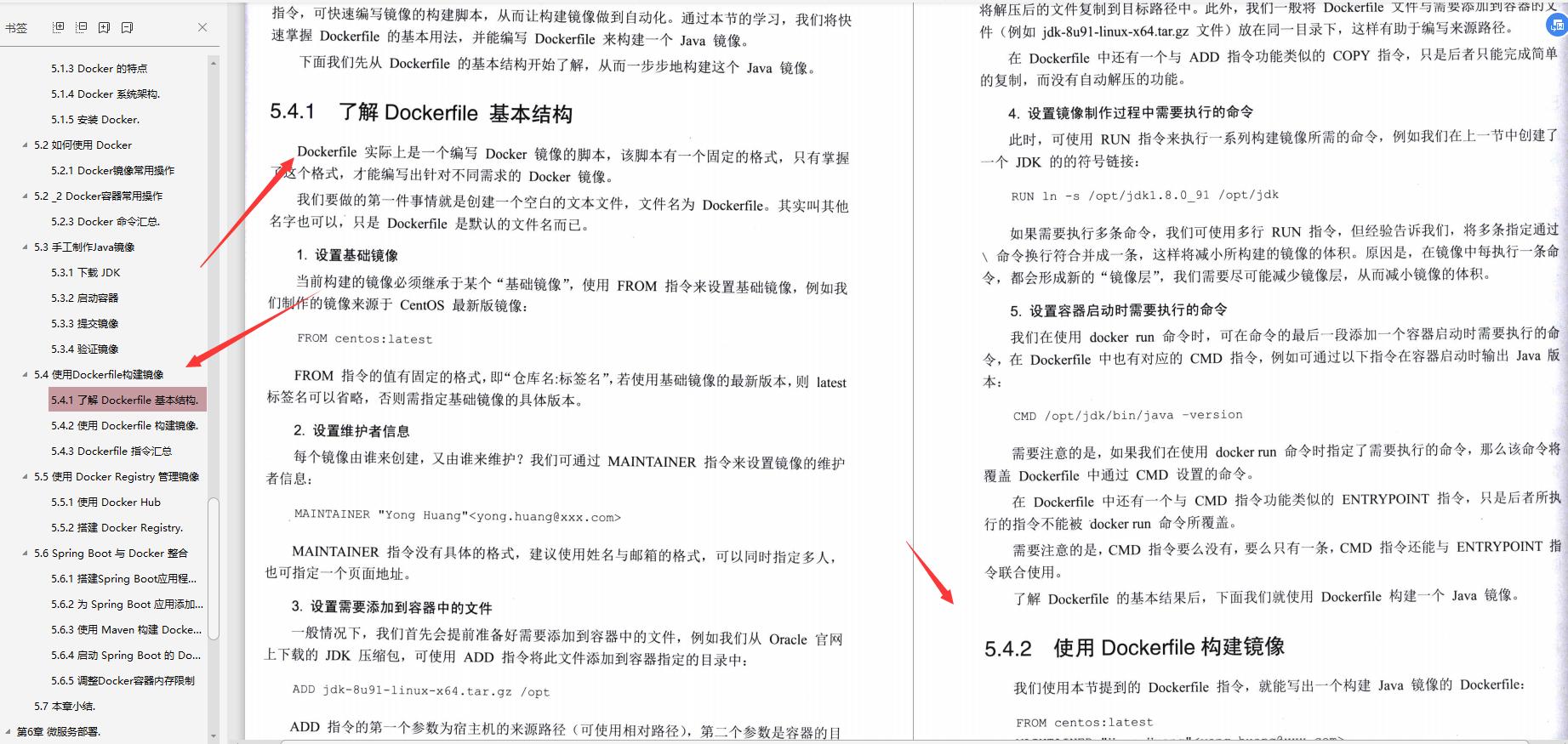 """惊喜!Alibaba架构师终于发布""""微服务架构与实践""""文档"""
