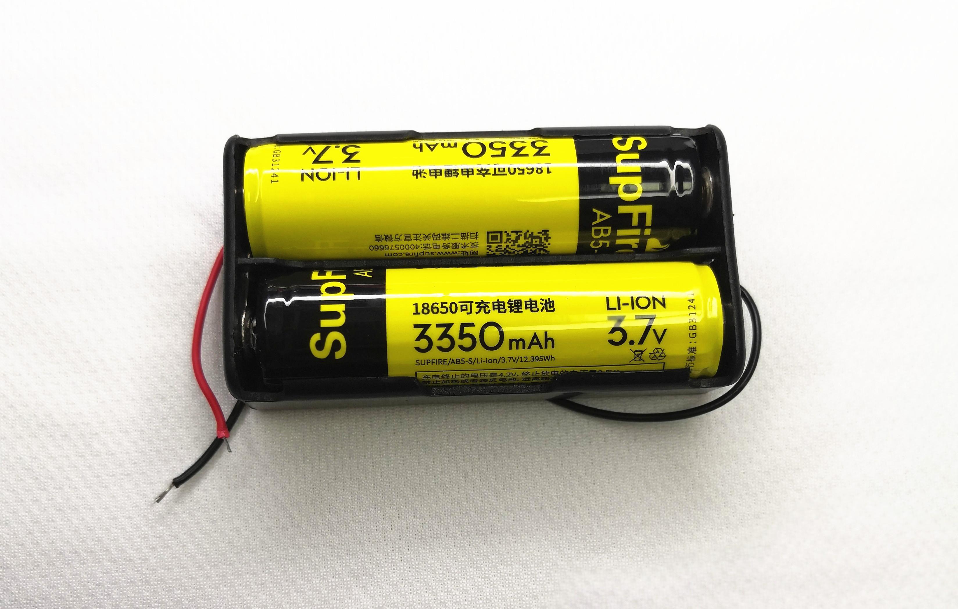 18650可充电锂电池串联组