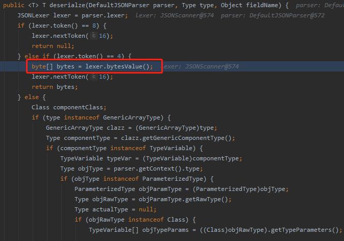 Fastjson 1.2.24远程代码执行漏洞(com.sun.org.apache.xalan.internal.xsltc.trax.TemplatesImpl)