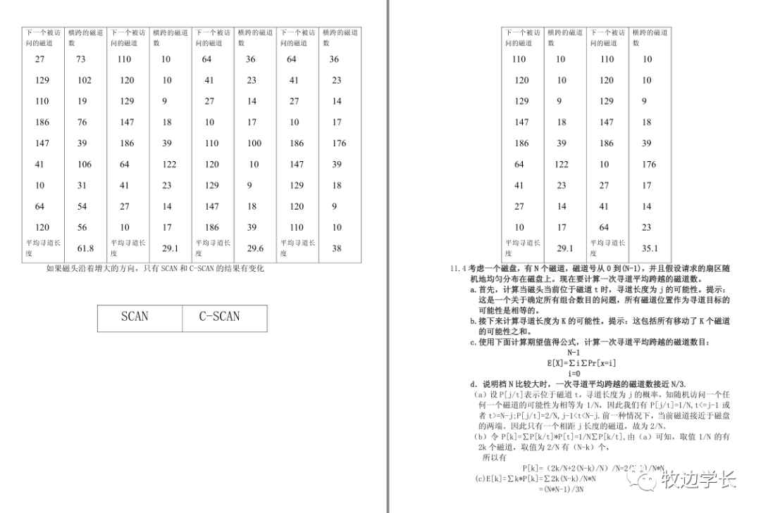 d6071970b13eef30f9a160be2e596a37.png