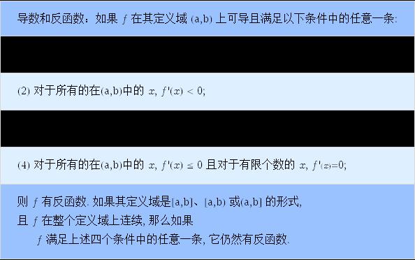 d61c0e518586b54cf1ecd4cd00a0769f.png