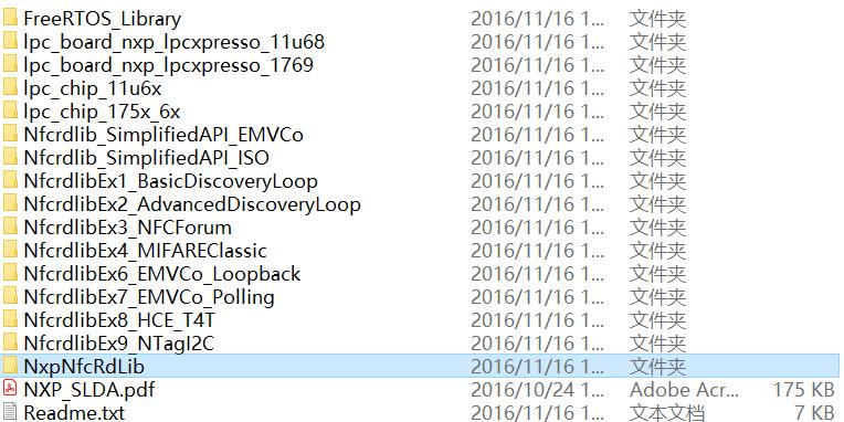 官方代码文件