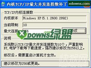 d64dc79664697aeab398d0419a68cfed.png