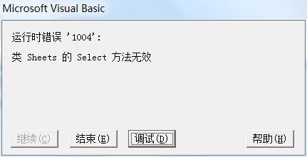 d6bded559ed4881a70e4b8ae65ccc6b8.png