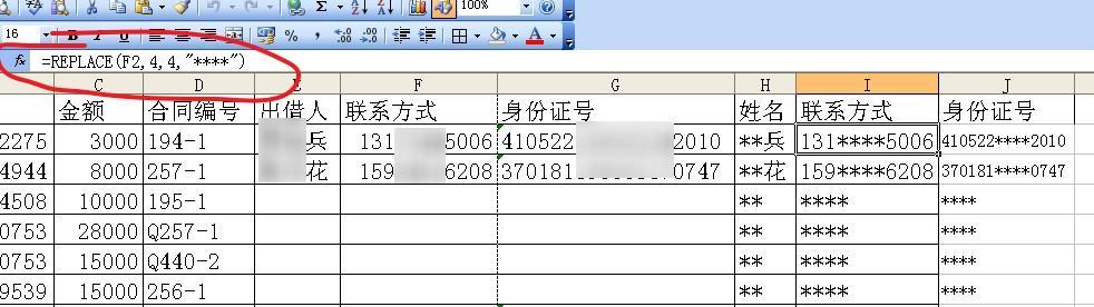 d7140c7103365a304379646fafd48cb1.png