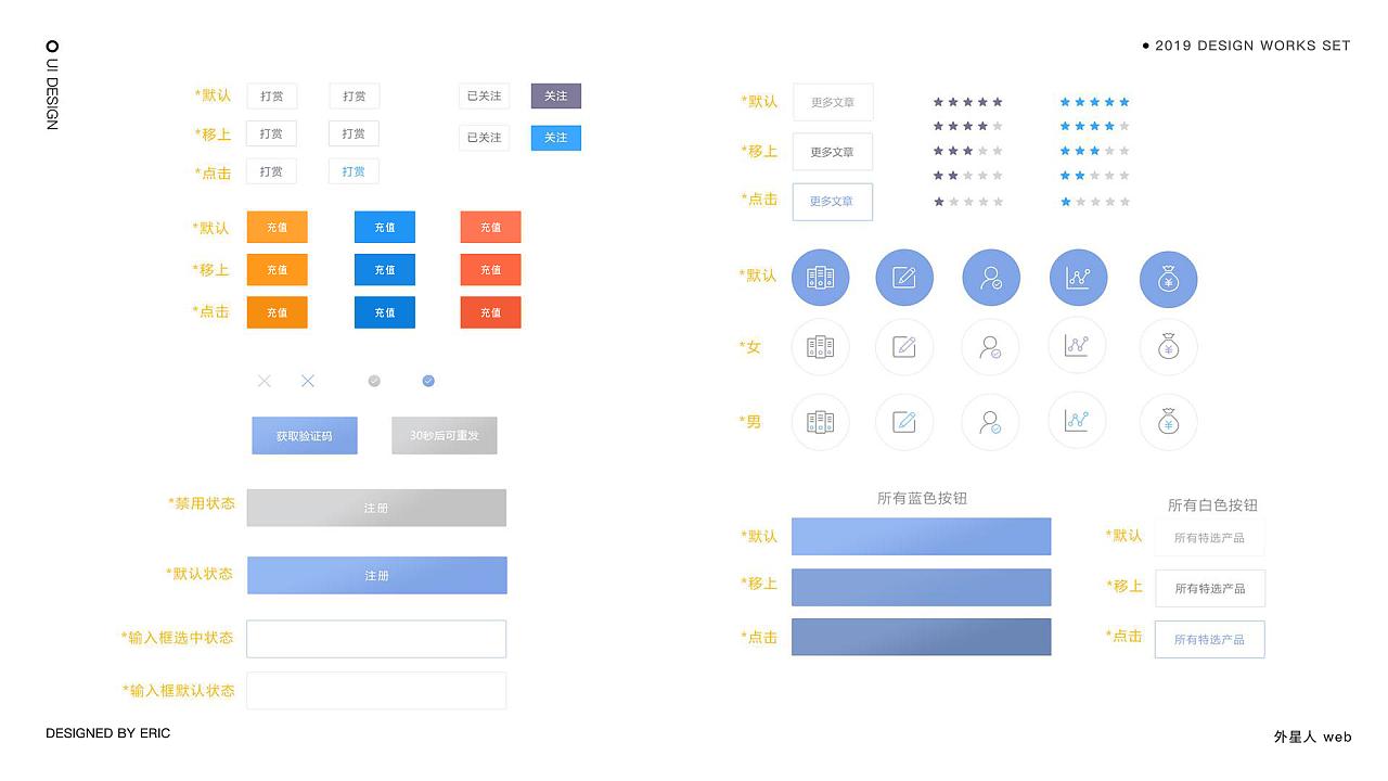2019-2020一年的部分作品作品集整理-丁杨元