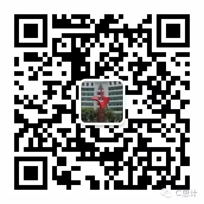 d7c1e138f67e3525470633f299c851ef.png