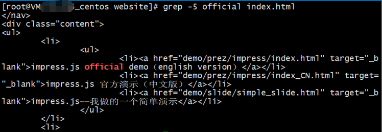 grep with context demo