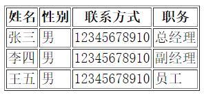 d9105f4fe0b5beb595377cb1a0cb9e25.png