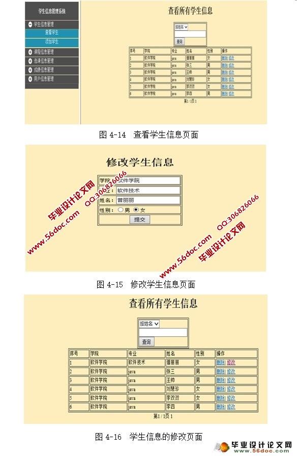 daf899b8a128c28a129583df4d52f857.png