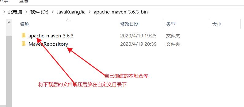 QQ浏览器截图20200419224522.png