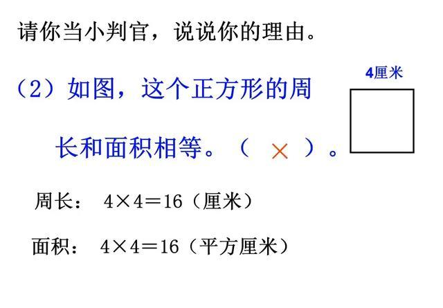 dc44b9004f0072b589ff2b2b7a0cd767.png