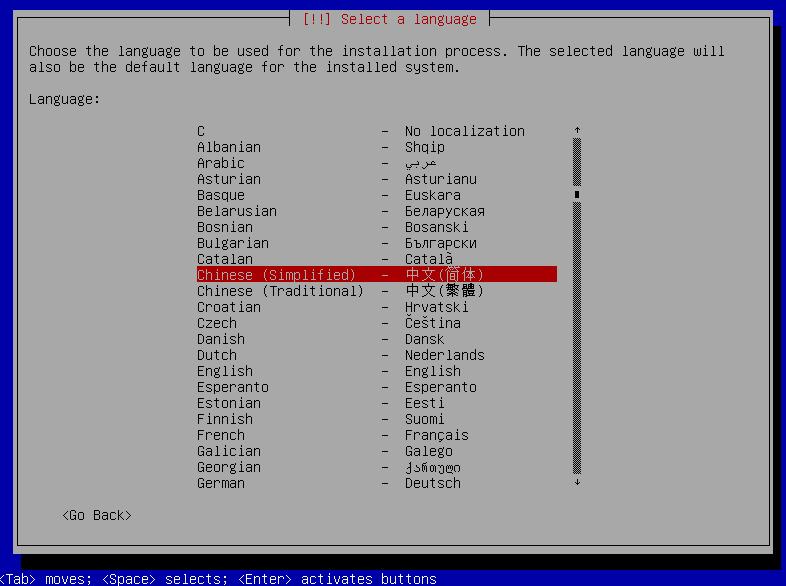 在云服务器上搭建公网kali linux2.0(图12)