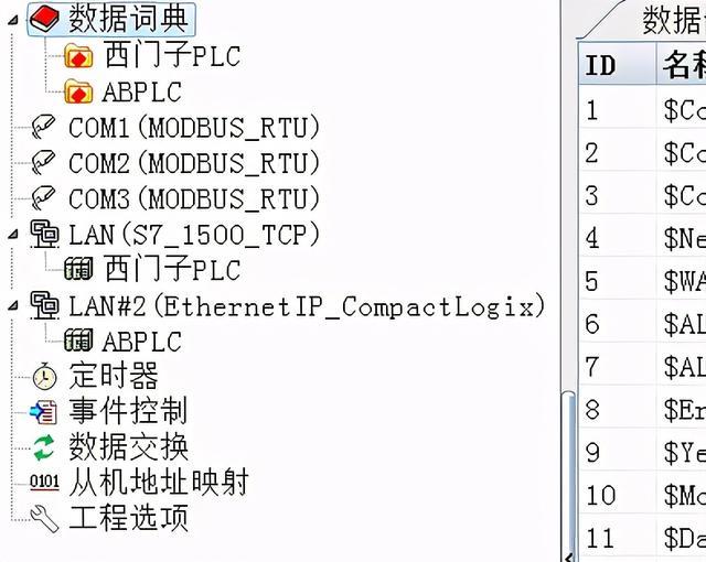 dcf1fc3d2f8a92858d645cac2a1d5198.png