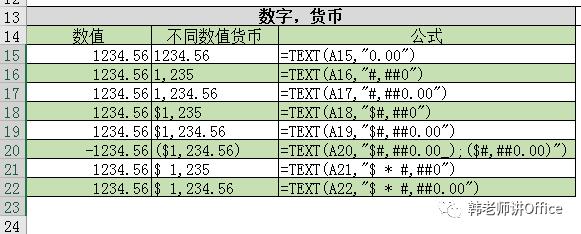 dd55119e3f2f0f1a0515cf663e39043b.png