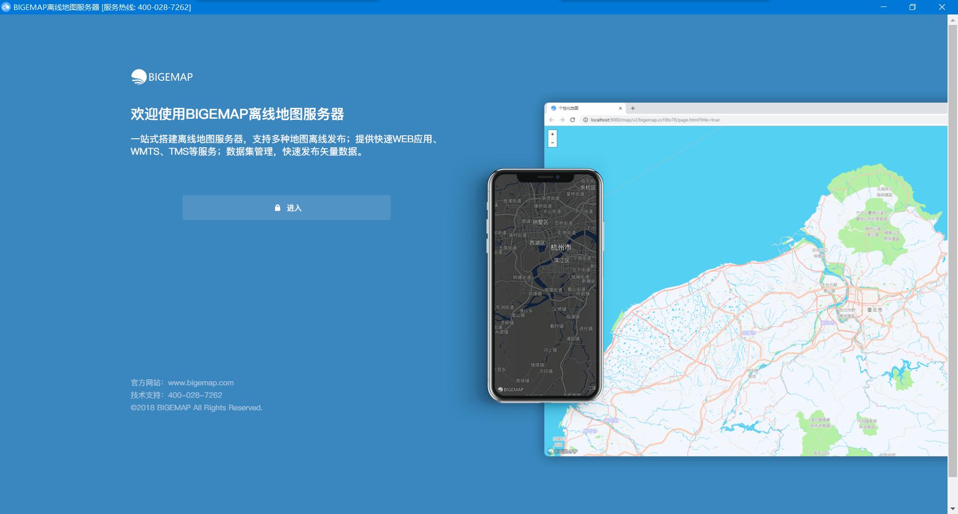 offlinemap1.png
