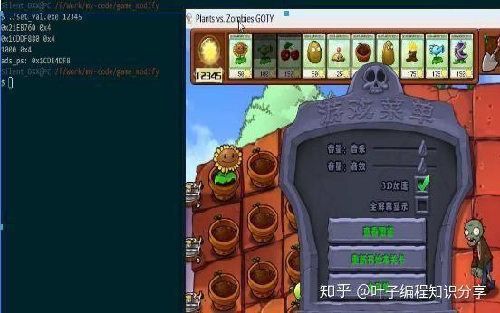 C语言C++学到什么程度可以写游戏辅助?