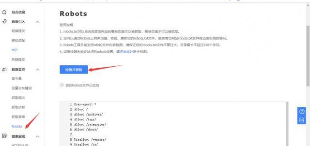 个人网站源码下载后怎么安装(个人qq业务网站源码) (https://www.oilcn.net.cn/) 综合教程 第23张