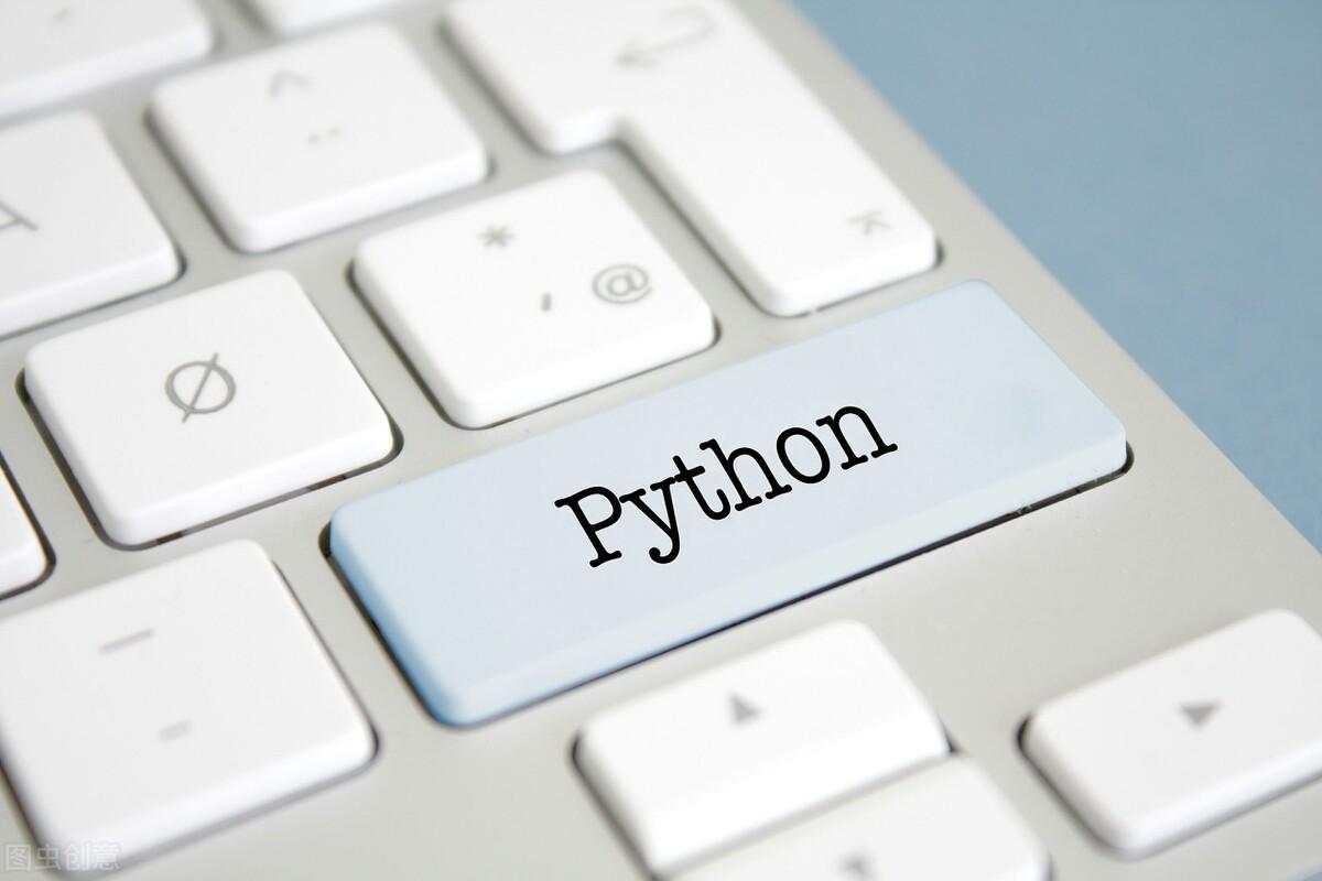 面试必备:Python内存管理机制(建议收藏)