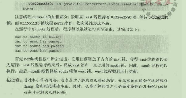 """秒变""""快男""""了!鹅厂内部强推Java优化手册,快了不止一点点"""