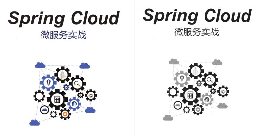阿里架构师15年开发经验分享:Redis+JVM+Spring cloud+MySQL文档