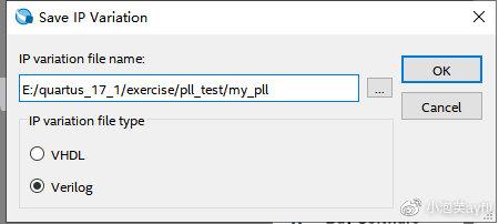双击ALTPLL命名为my_pll,并选择verilog,然后点击ok