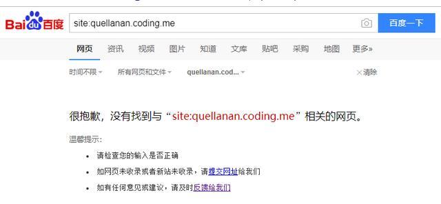 个人网站源码下载后怎么安装(个人qq业务网站源码) (https://www.oilcn.net.cn/) 综合教程 第25张