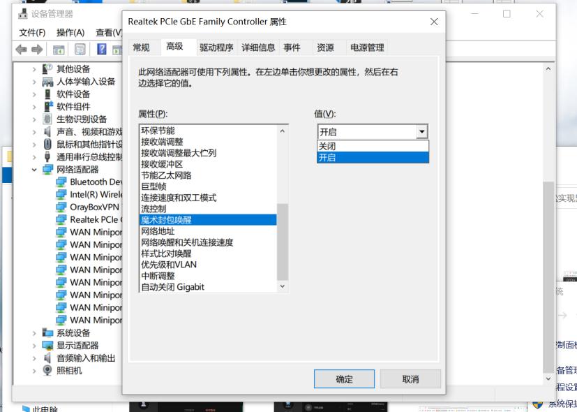 远程开机并不难,用开机棒轻松打开局域网多台电脑