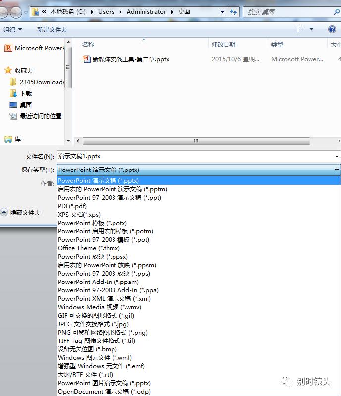 e02e01143de1452ddc9e9bc2df21343c.png