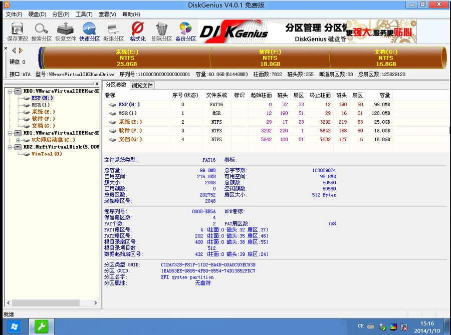 e04204cb92a55fccaa5f6b4ab3a48a75.png
