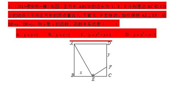 e0c4ba4d2cc9297de27e6f8f41c4f04b.png