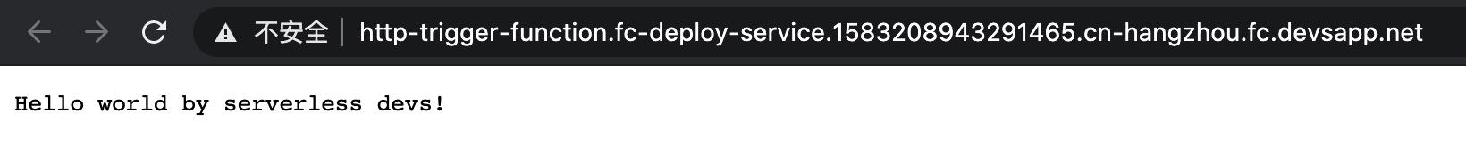 如何保证 Serverless 业务部署更新的一致性?