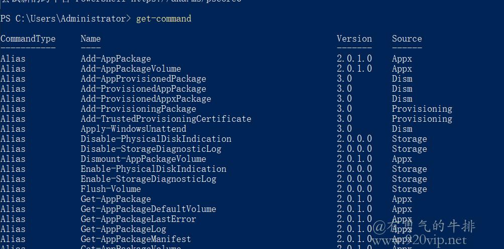 Windows PowerShell获取命令