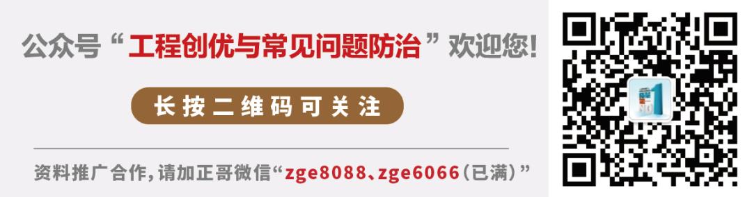 e2048bc17cc5c2cd81ea33ef832c7001.png