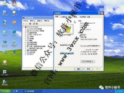 e28638c5141867803542521f04aadec6.png
